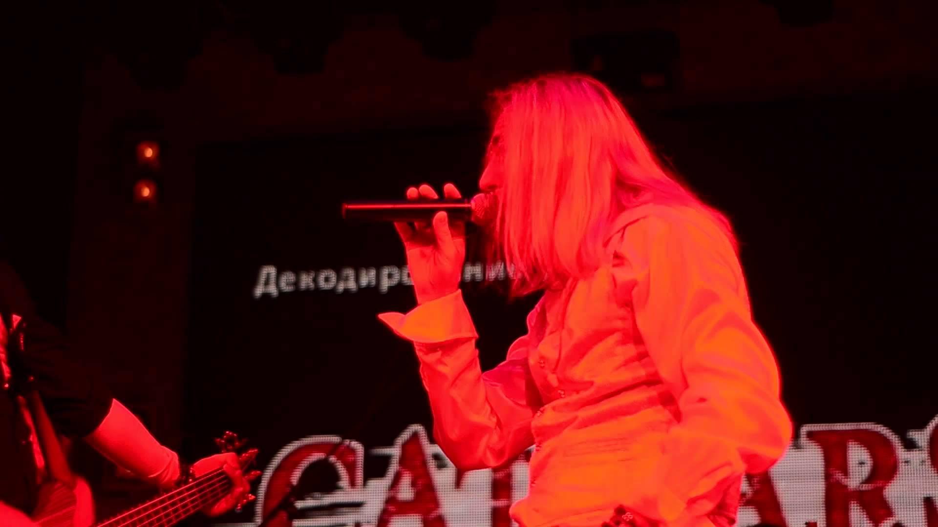 Catharsis. 7 дорог . Одесса. 2.11.2013.