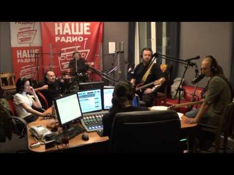 'Наше' радио, Живые Чёрный обелиск (29.08.2013)