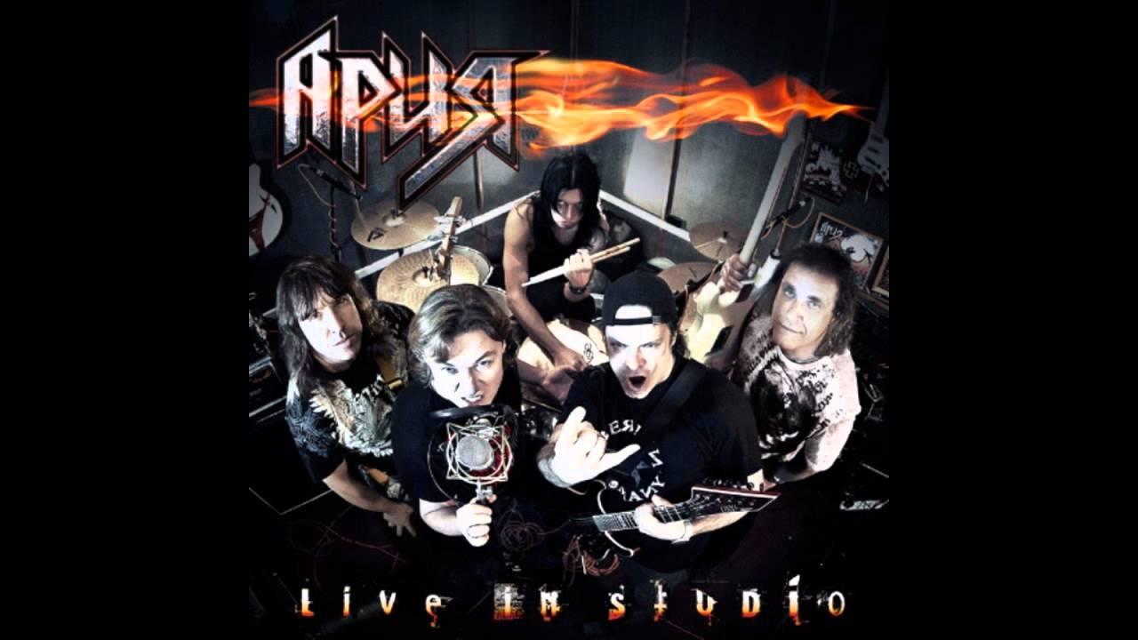 Aria - 'Coliseum' (Live In Studio)