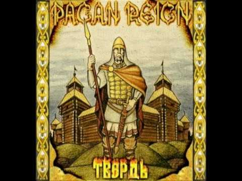 Pagan Reign - Во Времена Былин
