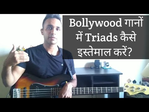 Bass Guitar Lessons For Beginners - Triads in a Bollywood Song(Hindi)