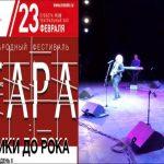 Dmitry Andrianov band - Live Московский Дом Музыки 23.02.2019