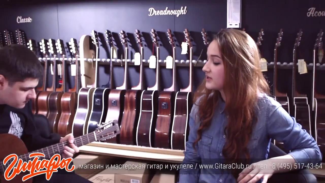 Do it like a dude, Jessie J cover, джем-сейшн в магазине Гитары, www.gitaraclub.ru