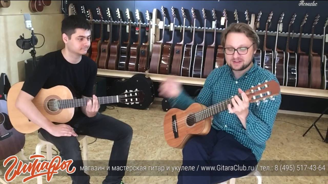 Гиталеле. В чём отличие от гитары и укулеле. Магазин гитар 'Гитары', Москва.