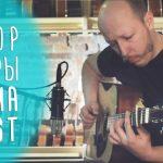 Гитара Sigma DM-1ST , обзор www.gitaraclub.ru