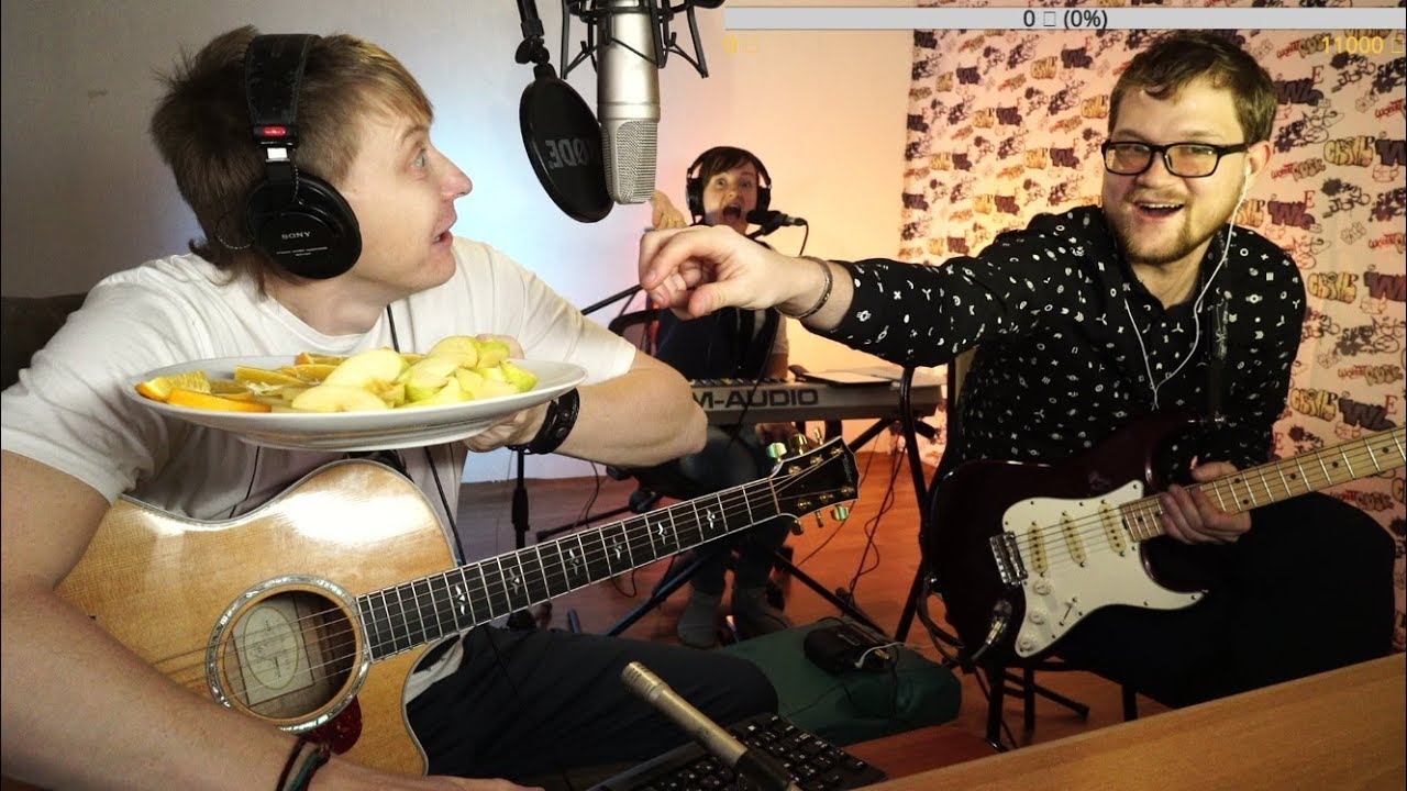 Гитарная кухня 8 , сделаем песню в эфире....... или нет ))