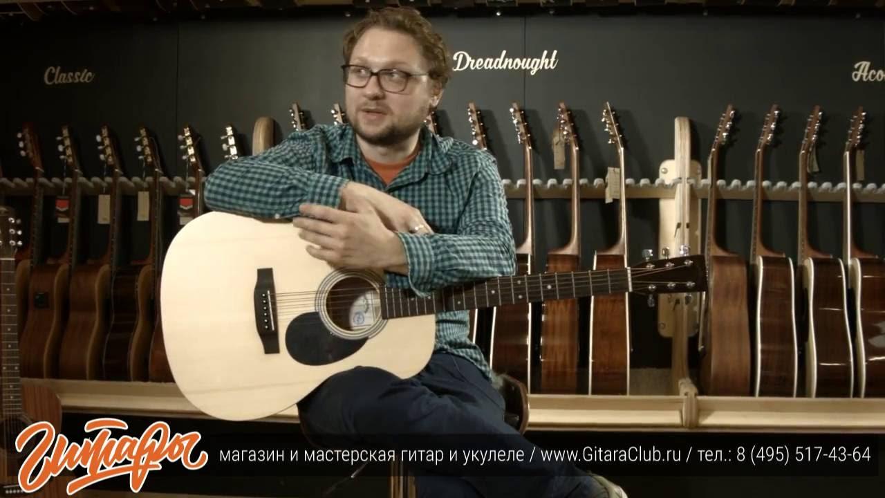 Гитарный магазин западного формата www.GitaraClub.ru