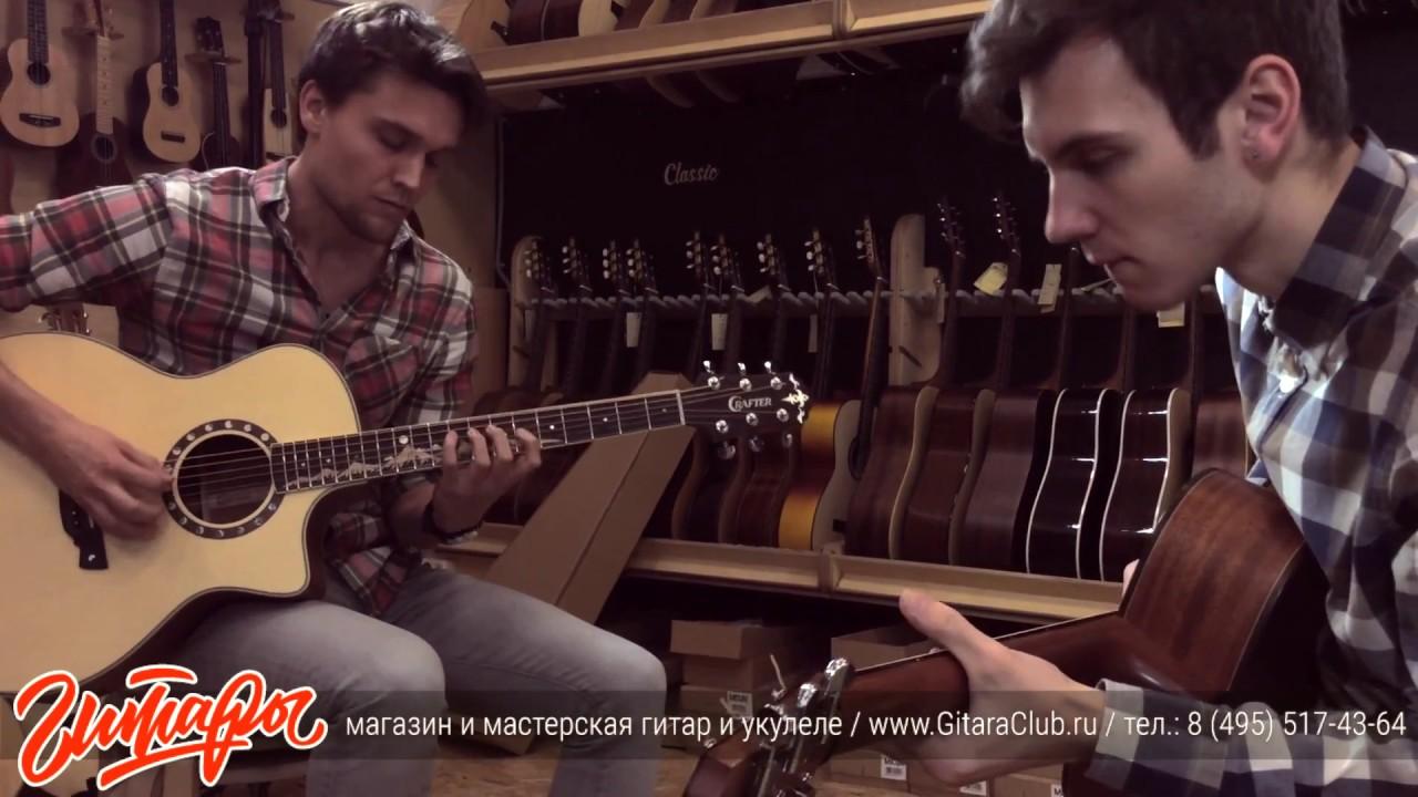 Как должна быть отстроена гитара, чтобы играть фингерстайл www gitaraclub ru