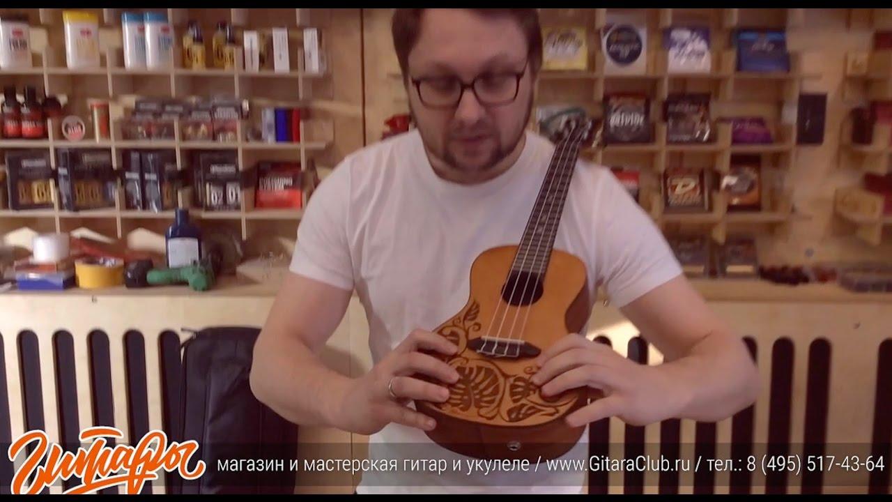Как хранить дорогую укулеле и что делать, если всё. www.gitaraclub.ru