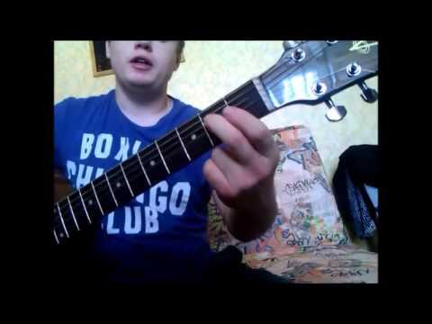 Как играть 'Джанго - Холодная весна' на гитаре