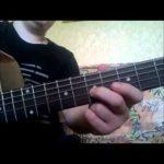 Как играть ' Кино — Пачка сигарет' на гитаре