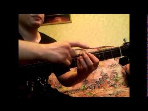 Как играть 'Синяя птица - Там где клен шумит' на гитаре