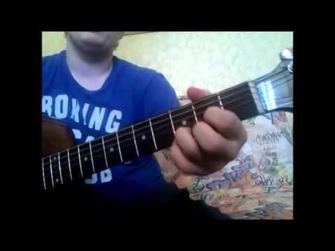 Как играть 'The Batles-I want to hold your hand' на гитаре
