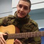 Как играть ГРЕЧКА — ЛЮБИ МЕНЯ ЛЮБИ на гитаре (аккорды, перебор, уроки игры на гитаре)