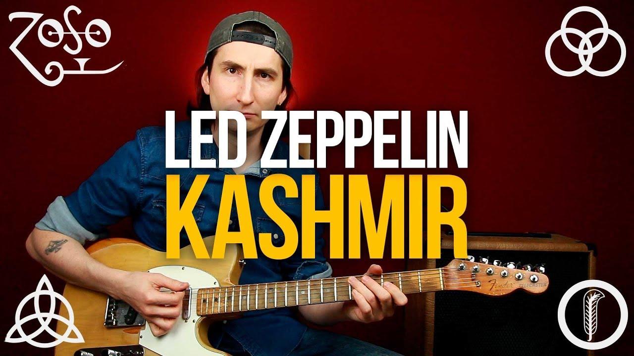 Как играть Led Zeppelin Kashmir на гитаре