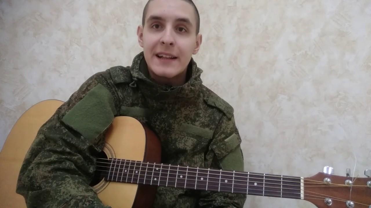 Как играть LIZER - КОРАБЛИ НА ГИТАРЕ (Аккорды, бой, разбор песни, уроки гитары)