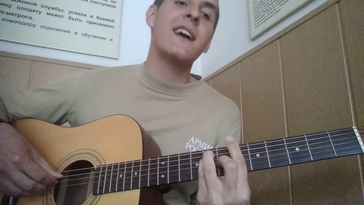 Как играть ТИМА БЕЛОРУССКИХ - ВИТАМИНКА НА ГИТАРЕ (аккорды, бой, уроки гитары, как петь песню)