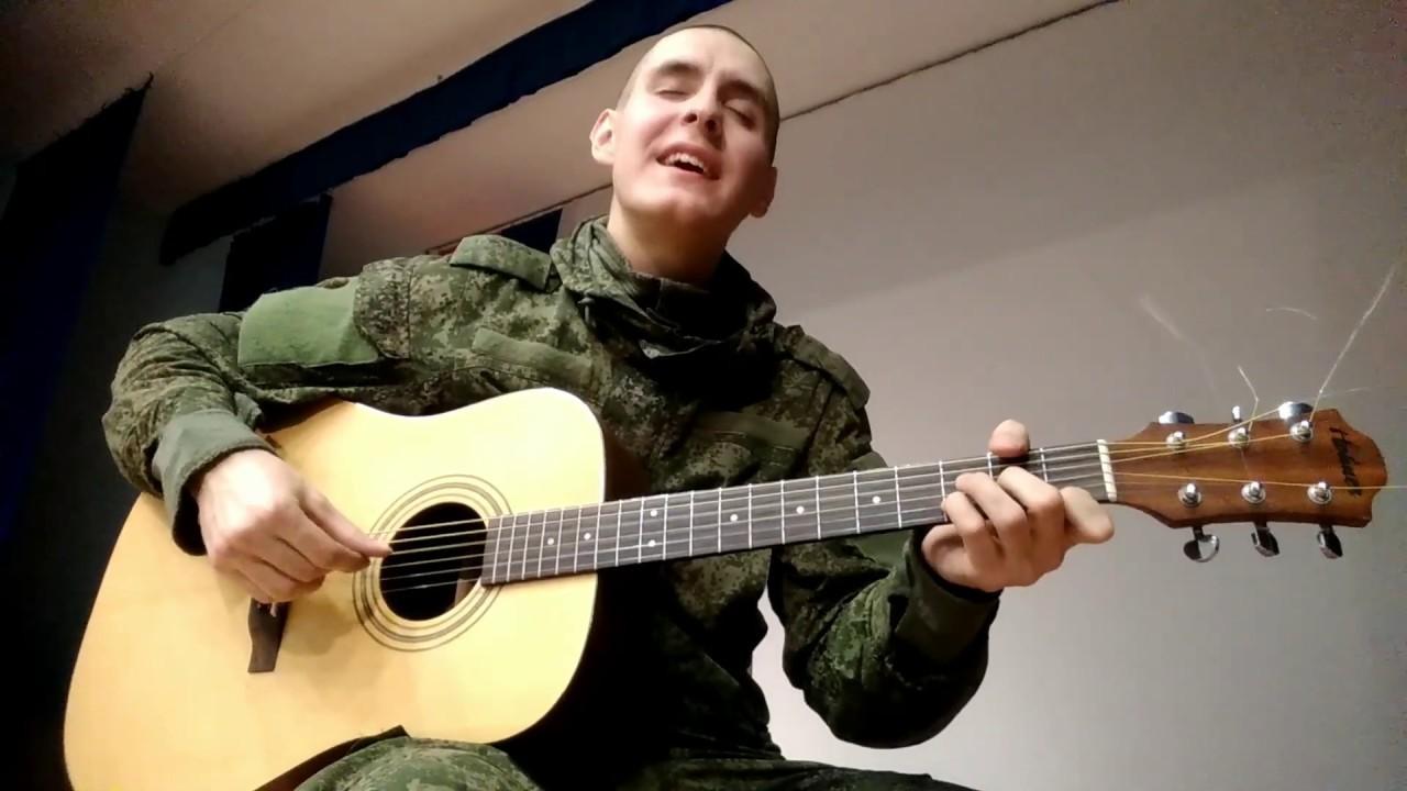 Как играть ЗДРАВСТВУЙ ЮНОСТЬ В САПОГАХ на гитаре (Аккорды, бой, уроки игры на гитаре)