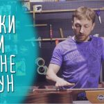 Как правильно поменять струны на акустической гитаре. www.gitaraclub.ru