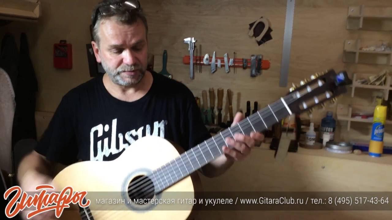 Классическая гитара как купить классическую гитару без дефектов www.gitaraclub.ru