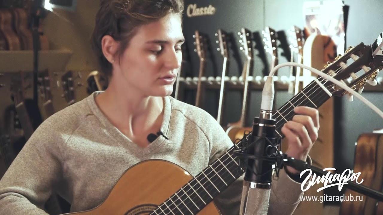 Классические испанские гитары Vicente Carrillo, Ира Александрова. gitaraclub.ru