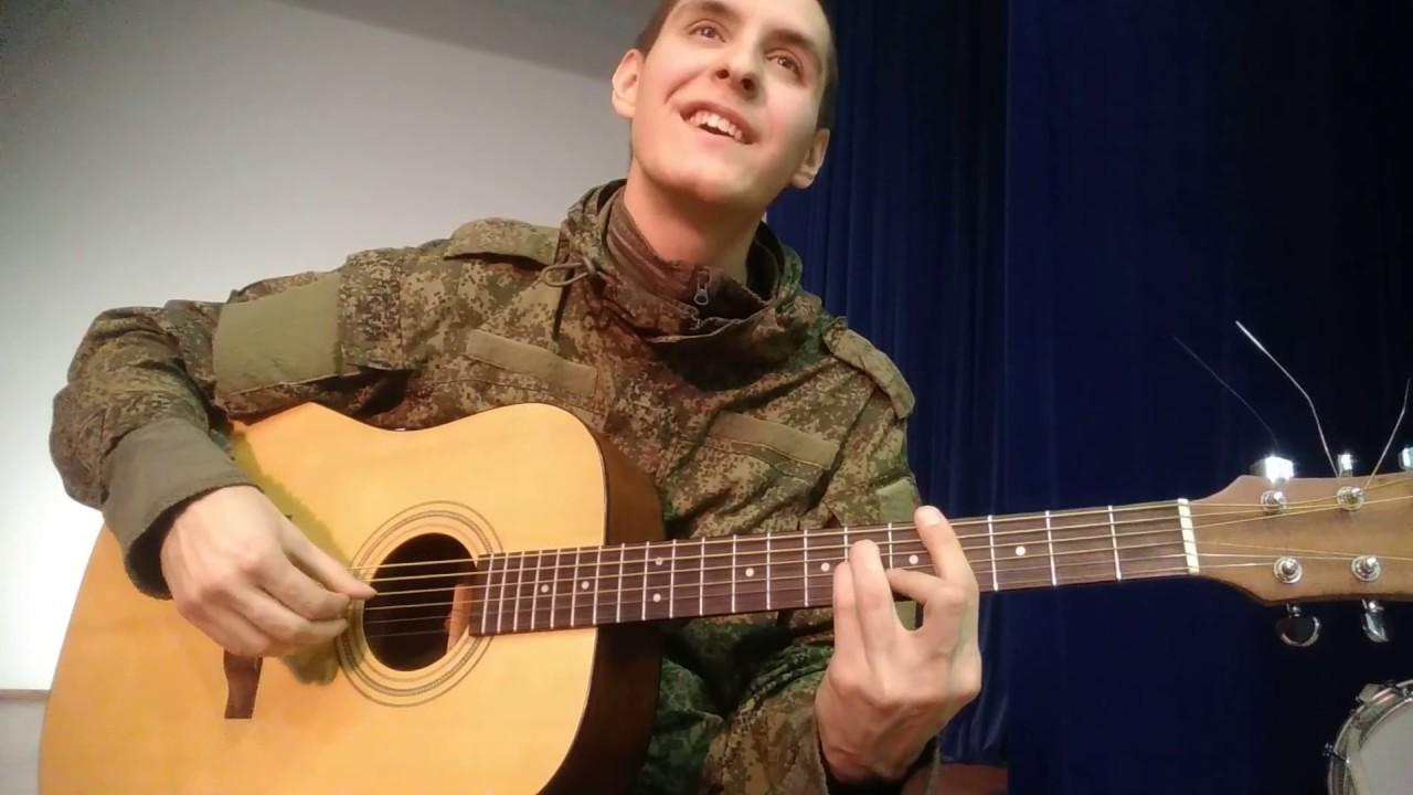 КРАСИВАЯ ПЕСНЯ НА 14 ФЕВРАЛЯ НА ГИТАРЕ (Уроки игры на гитаре)