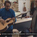 Купить недорогую гитару, которая не играет и отстроить её. www.gitaraclub.ru