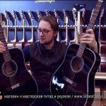 Леворукая гитара из обычной бесплатно. www.gitaraclub.ru