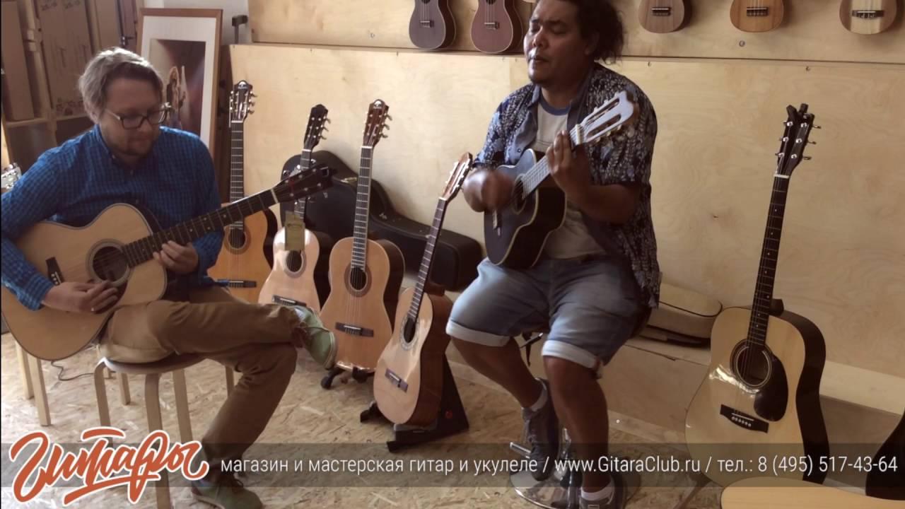 Маленькая тревел гитара Yudelele гиталеле, только больше и c объёмным звуком.