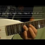 Money Solo by PINK FLOYD ( 3 of 3 ) Guitar Lesson