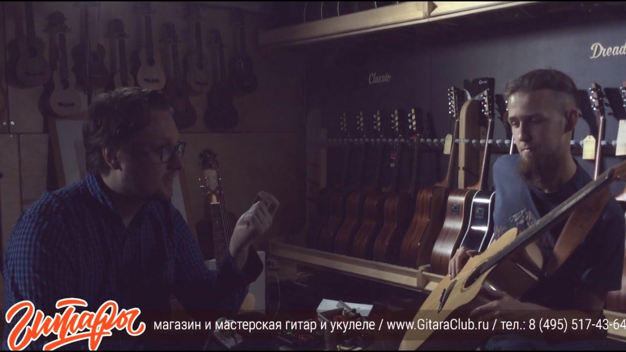 Музыкантам. Рассказывайте о своей музыке словами www.gitaraclub.ru