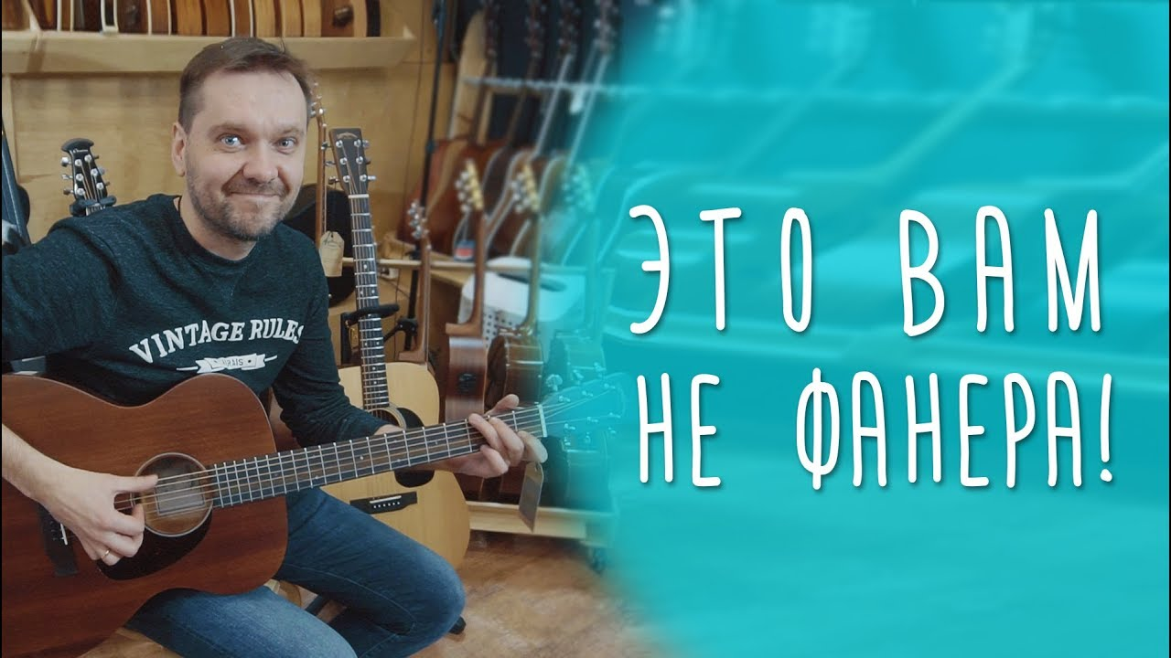 Недорогие гитары, которые круто звучат www.gitaraclub.ru