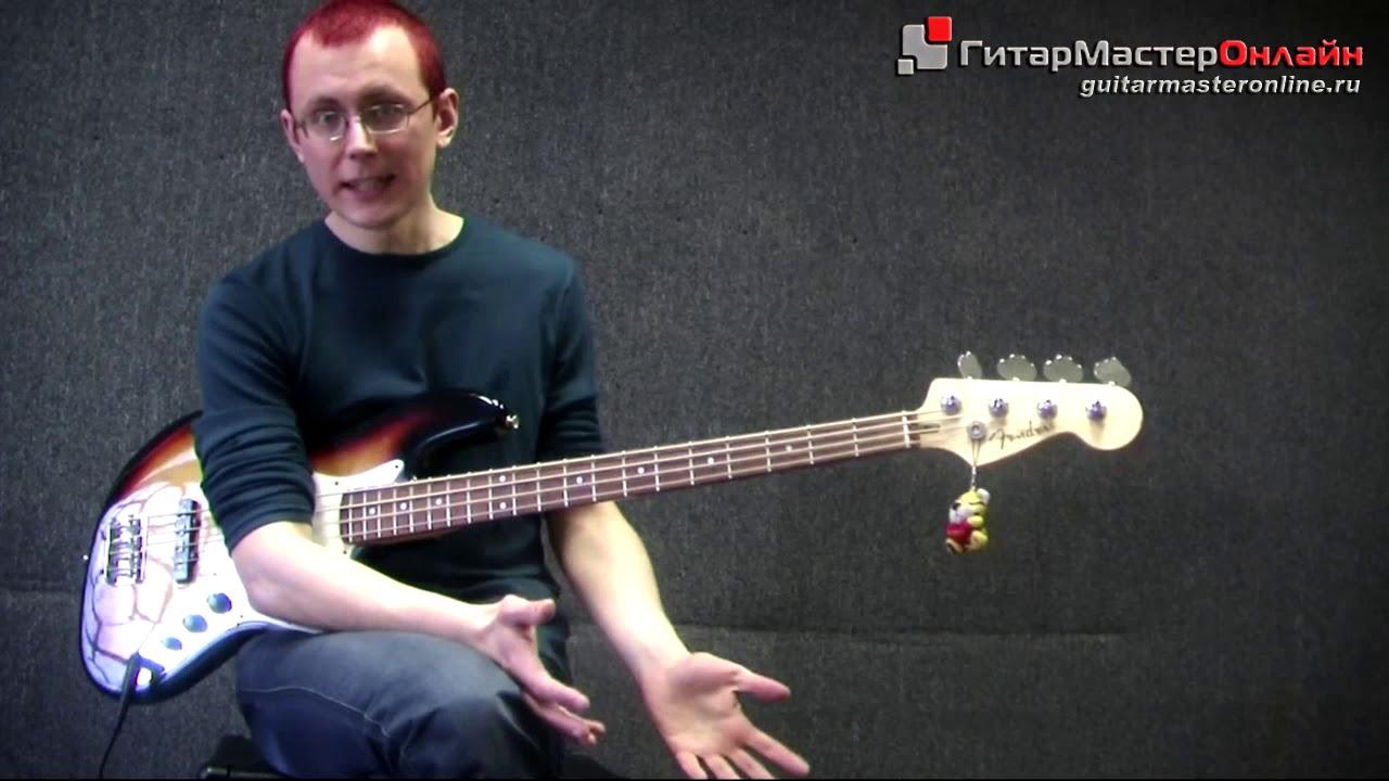 Обучение игре на бас гитаре. Как импровизировать