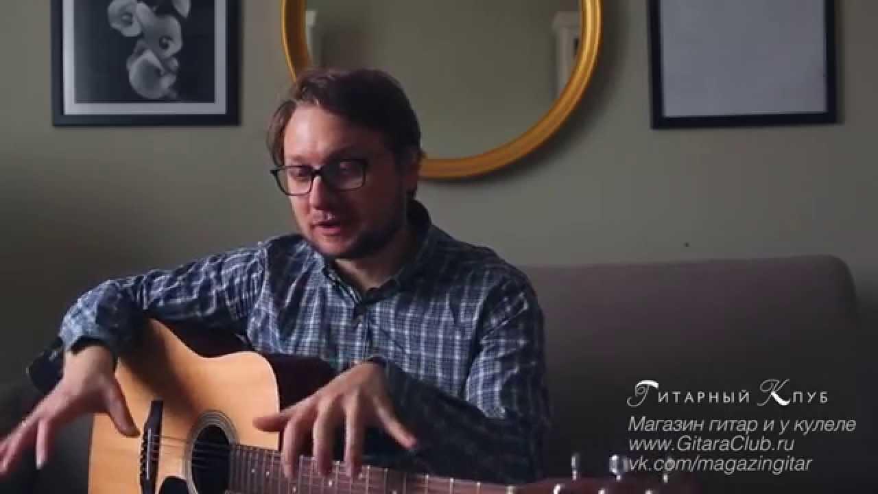 Обзор гитары Sigma DM-ST Гитарный клуб