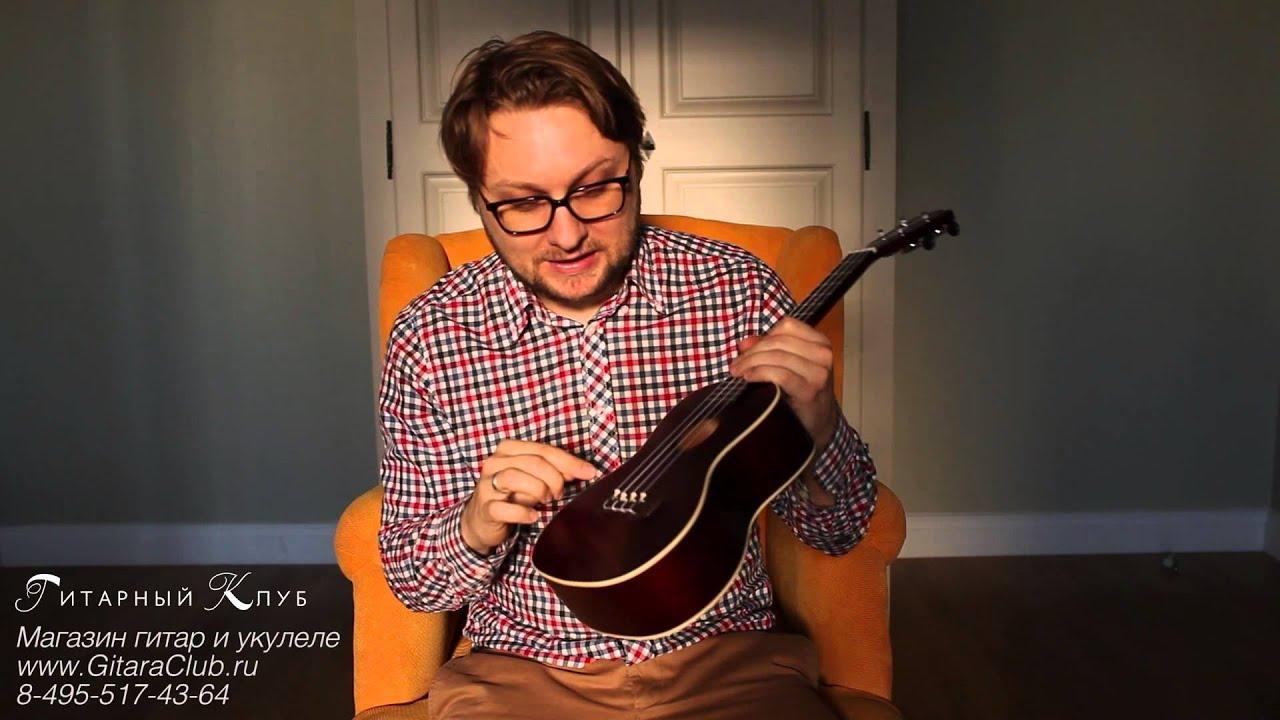 Обзор укулеле Hohner Lanikai LUTU Гитарный клуб