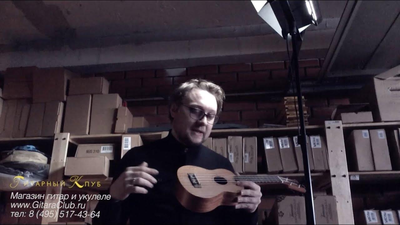 Осторожно, брак Выбираем укулеле внимательно www.gitaraclub.ru