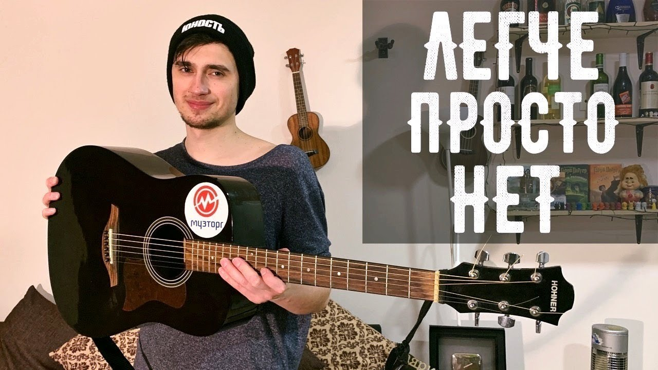 Песня ДЕВОЧКА С КАРЕ - МУККА на Гитаре для Начинающих