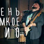 Поговорили VLT gitaraclub.ru