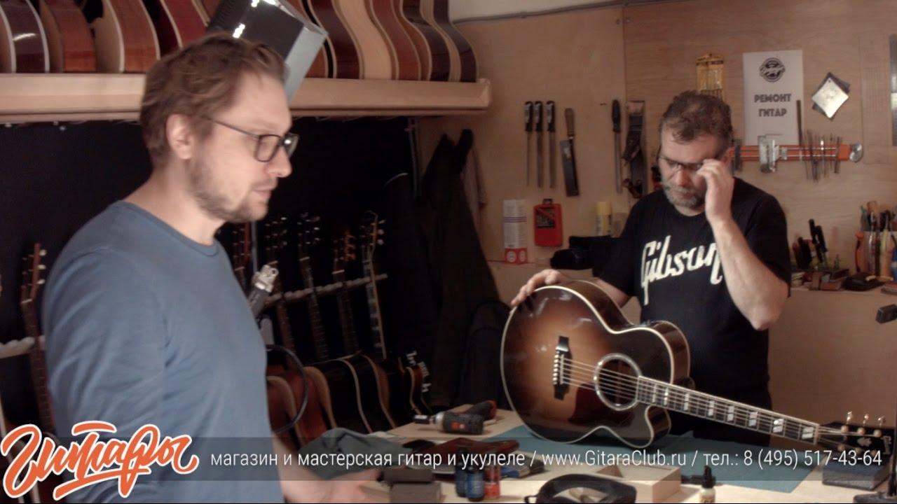 Ремонт акустической гитары с помощью 3D принтера www.gitaraClub.ru