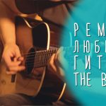 Реплика легендарного Gibson J45 Banner — гитара Sigma SJM-SG45 gitaraclub.ru