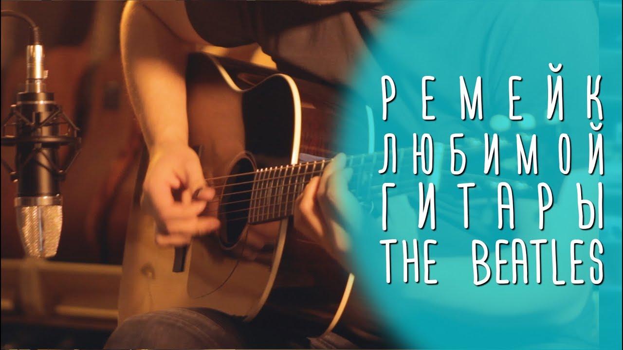 Реплика легендарного Gibson J45 Banner - гитара Sigma SJM-SG45 gitaraclub.ru