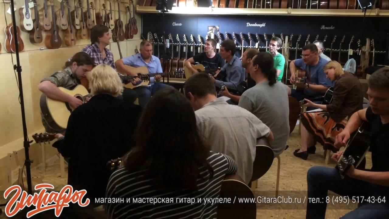 Цой 'Пачка сигарет' на 22 гитарах Магазин мастерская гитар Гитары, Москва