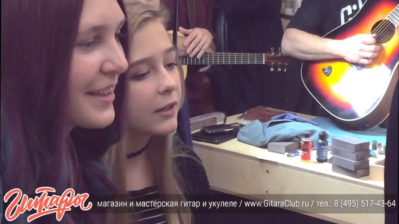 Twenty One Pilots House of Gold на укулеле в магазине Гитары на Флаконе www gitaraclub ru