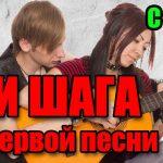Уроки игры на гитаре С НУЛЯ — аккорды, переходы, упражнения, баре