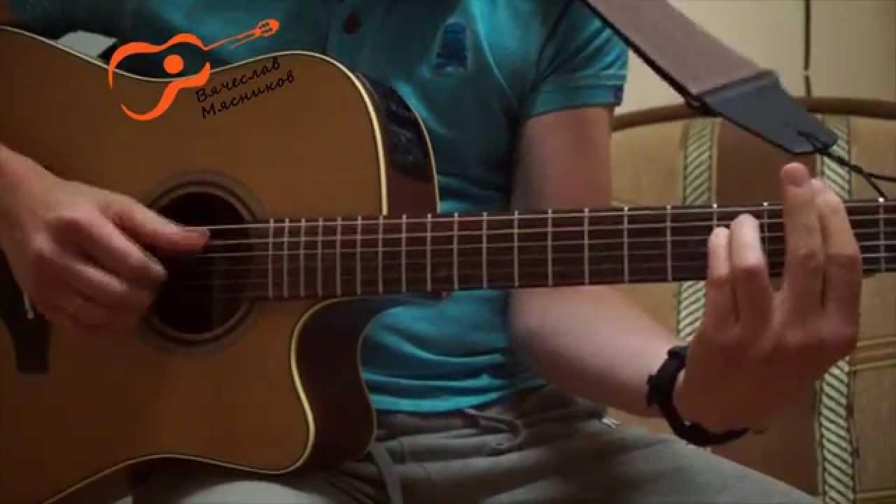 Вячеслав Мясников. Разбор песни 'Про кота'