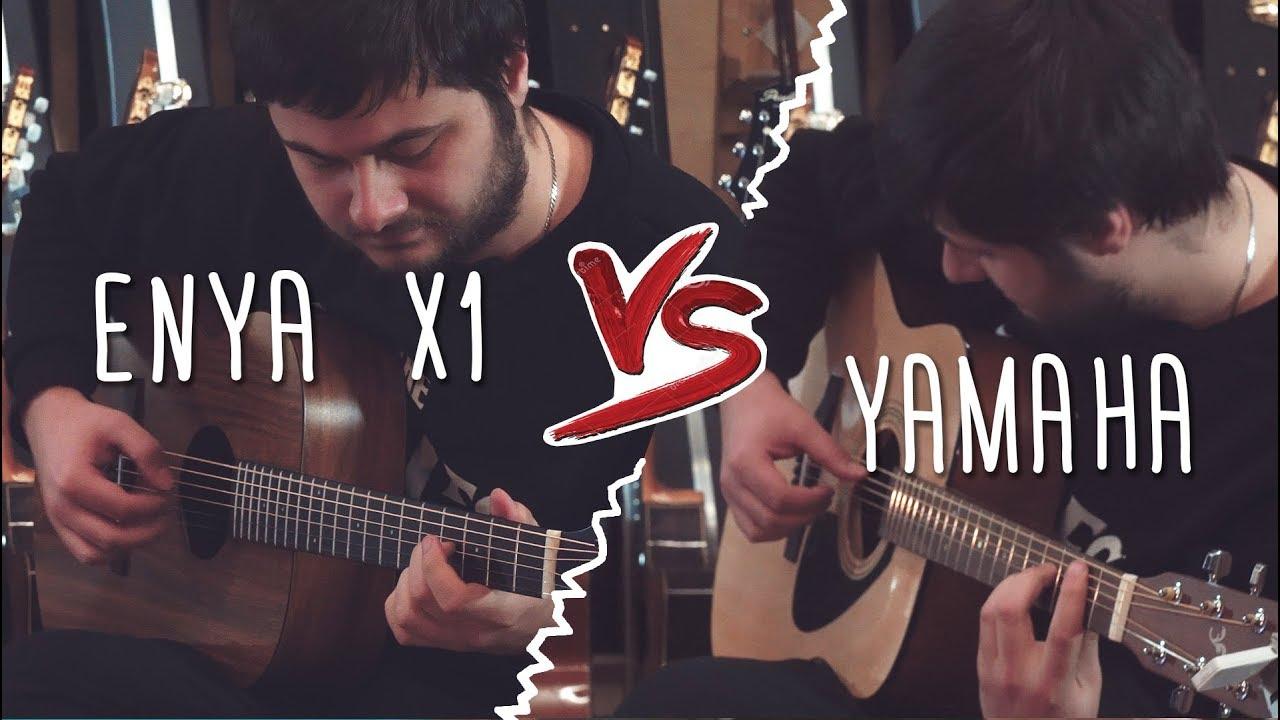 Yamaha F310 или Enya X1, что лучше для новичка www.gitaraclub.ru