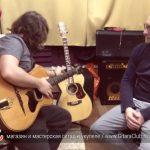 Зачем человеку много гитар Тимур Ведерников, интервью www.gitaraclub.ru