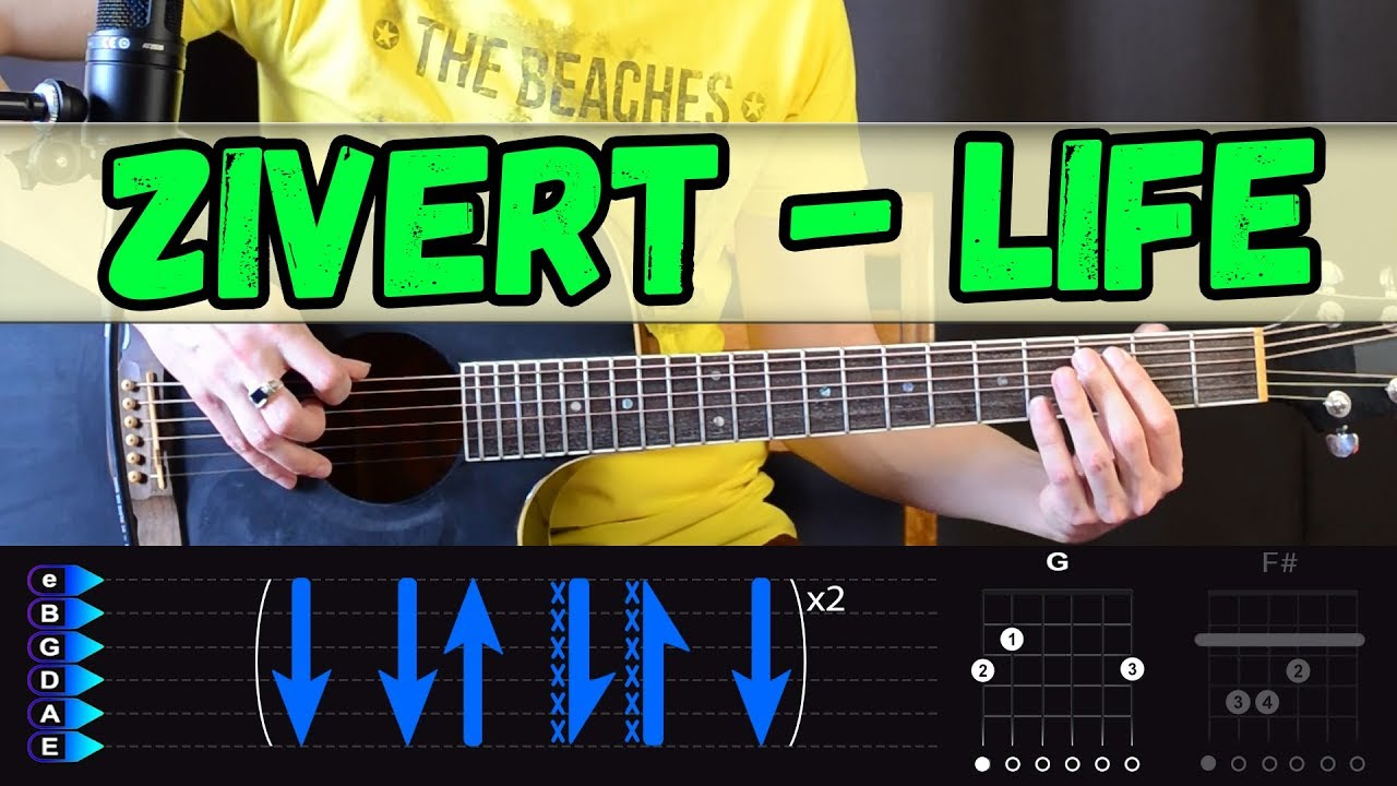 Zivert Life на гитаре. Разбор от Гитар Ван. Аккорды, бой песни
